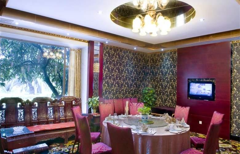 Wa King Town - Restaurant - 26