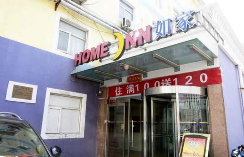 Home Inn Huayuan Road - Hotel - 2