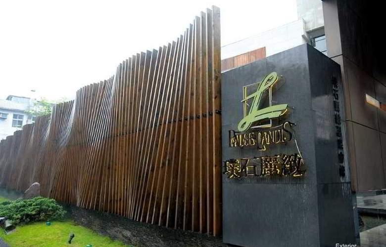 Wulai Pause Landis Resort - General - 1
