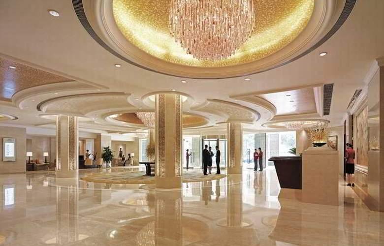 Shangri-la Hotel Suzhou - General - 1