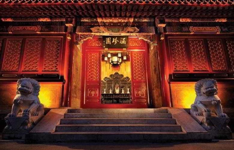 Han's Royal Garden - Hotel - 0