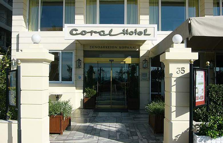 Coral Hotel Athens - Hotel - 0