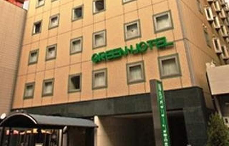 Hakata Green Tenjin - Hotel - 0