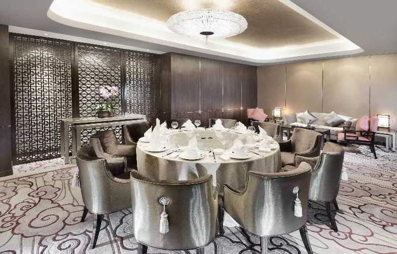 Dorsett Chengdu - Room - 13