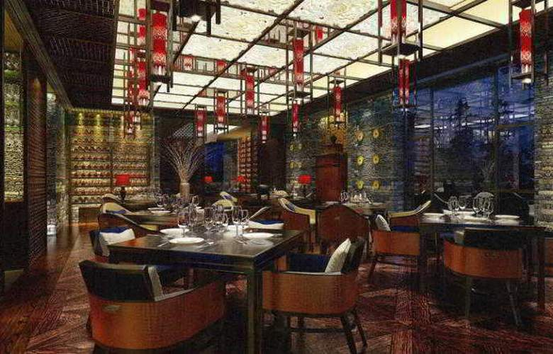 The Ritz Carlton Tianjin - Restaurant - 9