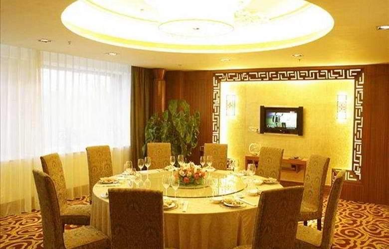 Ramada Plaza Guangzhou - Restaurant - 5