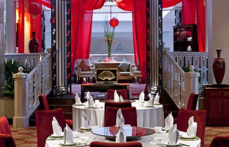Sheraton Imperial Kuala Lumpur Hotel - Restaurant - 21