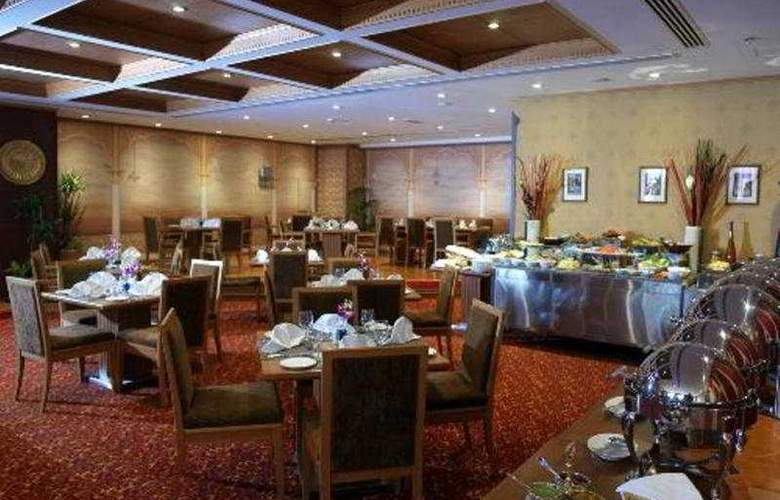 Golden Tulip Al Barsha - Restaurant - 7