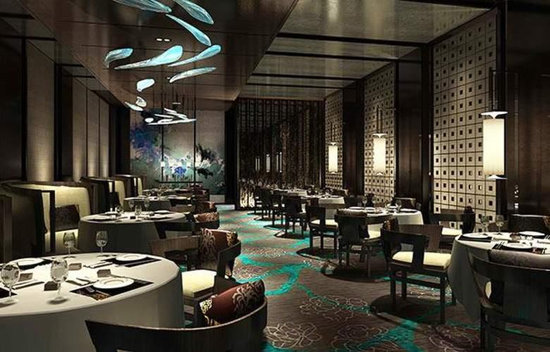 Meliá Jinan - Restaurant - 12