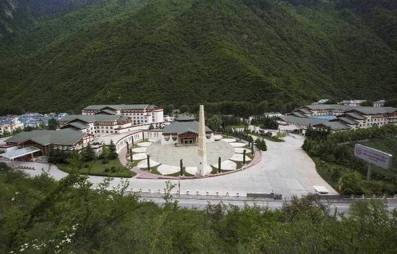 Sheraton Jiuzhaigou Resort - Hotel - 18