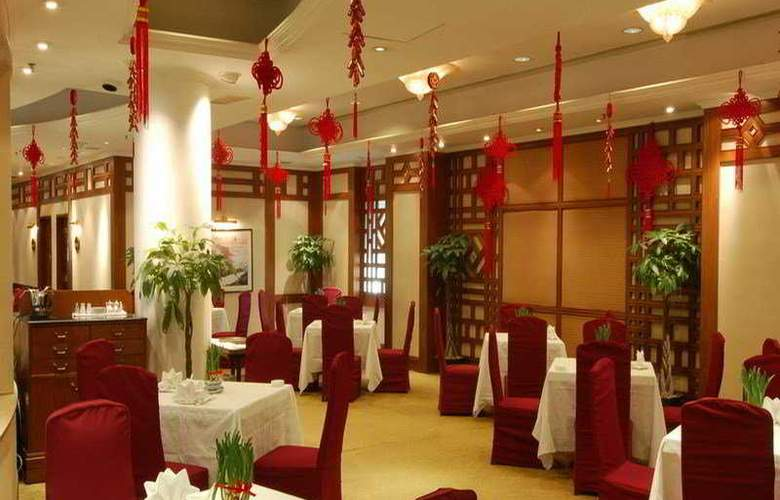 Wuhan Meilian Holiday Hotel City Centre - Restaurant - 5