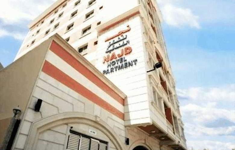 Najd Hotel Apartments - Hotel - 0