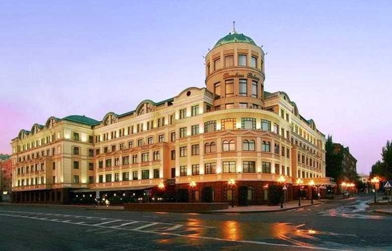 Donbass Palace - Hotel - 0