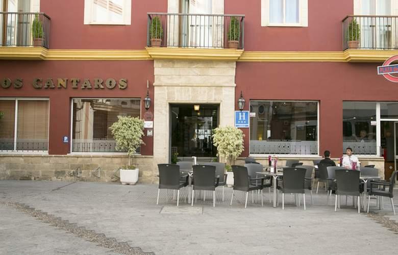 Los Cantaros - Hotel - 0