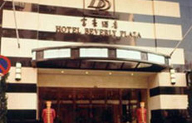 Beverly Plaza - Hotel - 0