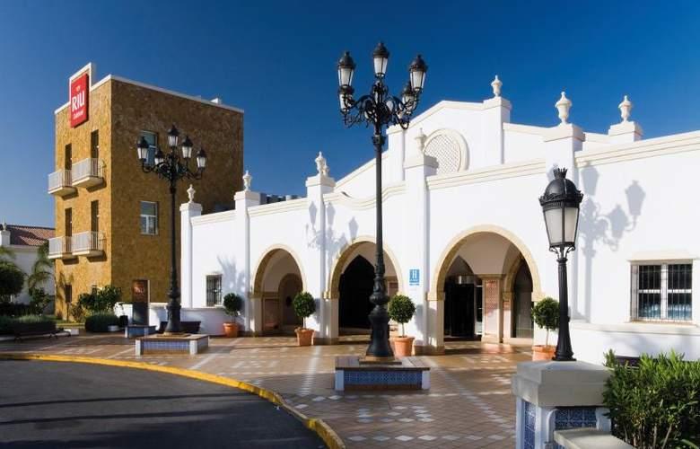 Riu Chiclana - Hotel - 12
