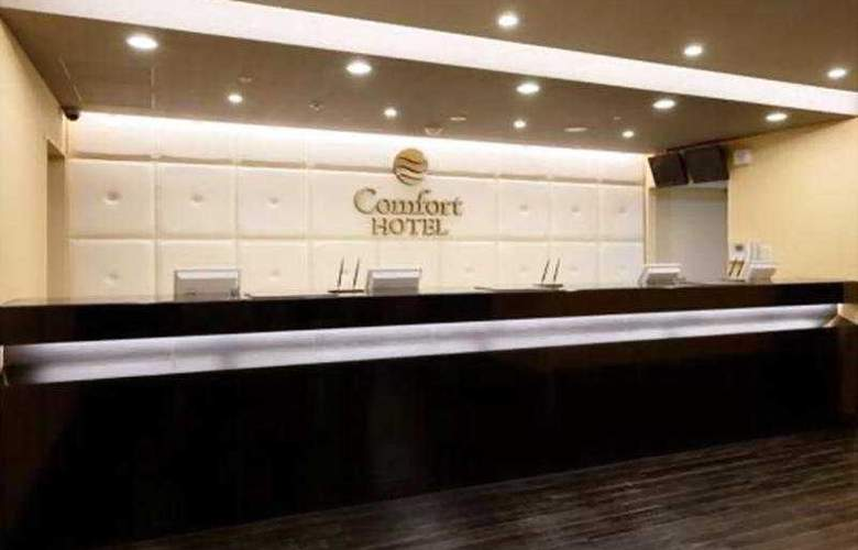 Comfort Hotel Tokyo Higashi Nihombashi - General - 1