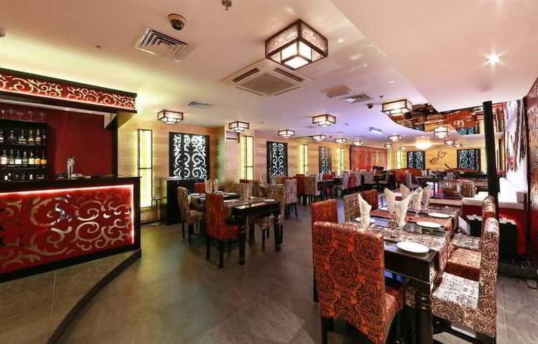 Howard Johnson Hotel Bur Dubai - Restaurant - 19
