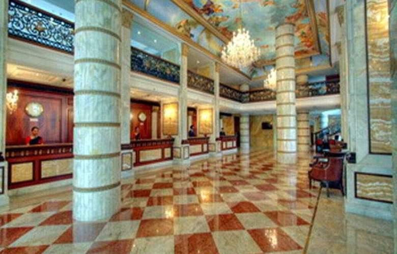 Hotel Royal Plaza (Ramada Plaza) - General - 2