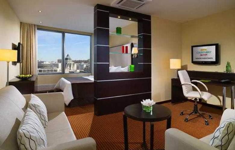 Courtyard Moscow Paveletskaya - Hotel - 0