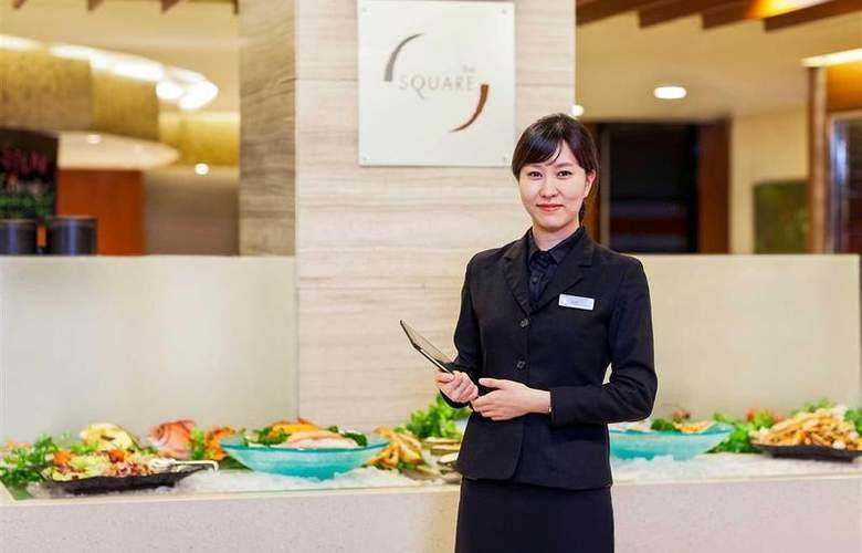 Novotel Ambassador Daegu - Restaurant - 59