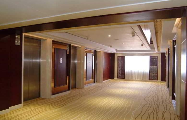 GuangDong Hotel - Room - 21