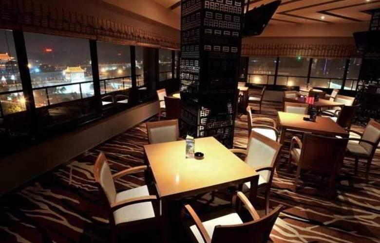 Grand Park Xian - Restaurant - 13