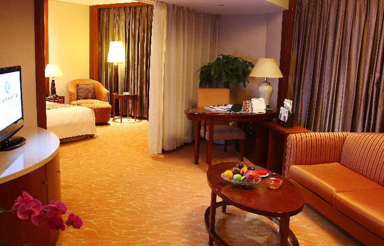 Zhejiang International Hangzhou - Room - 8