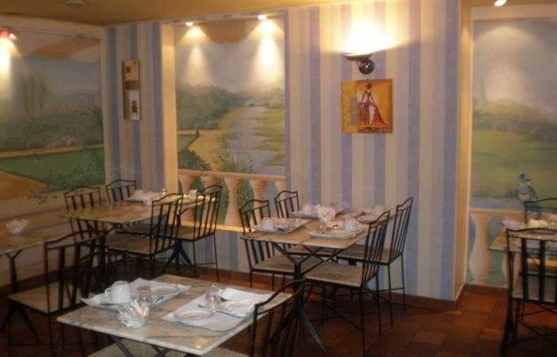 Jardins de Paris Montmartre - Restaurant - 3
