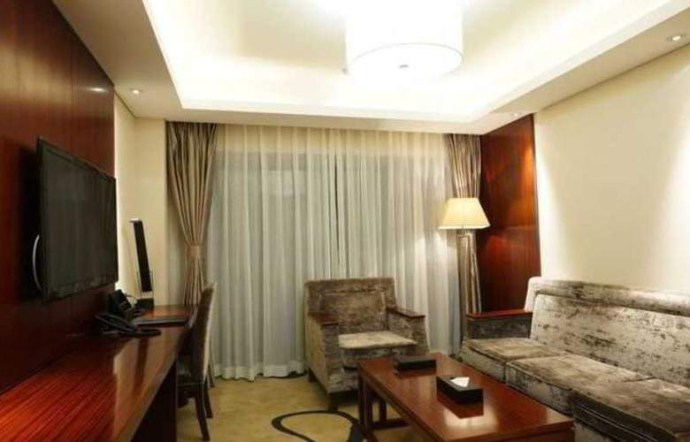 Regal Hotel Wangfujing - Room - 2