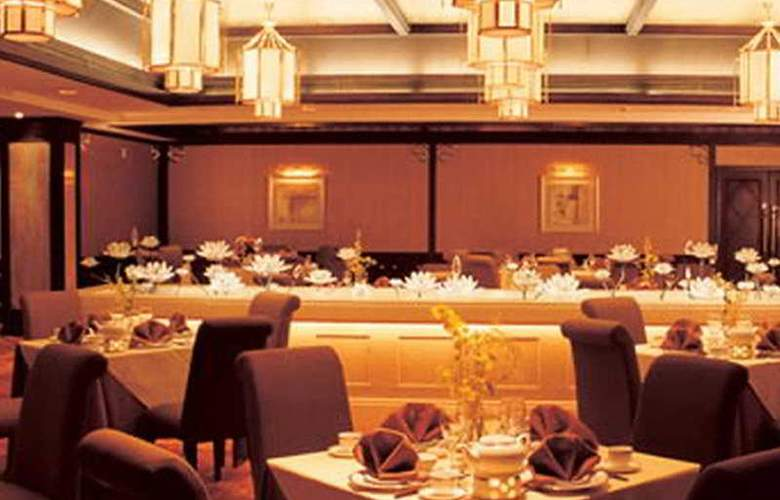 Hongqiao State Guest - Restaurant - 4