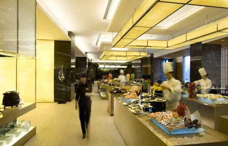 DoubleTree Hilton Kunshan - Hotel - 22