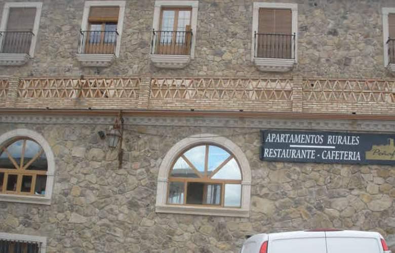 Complejo Peñafiel Caceres - Hotel - 5