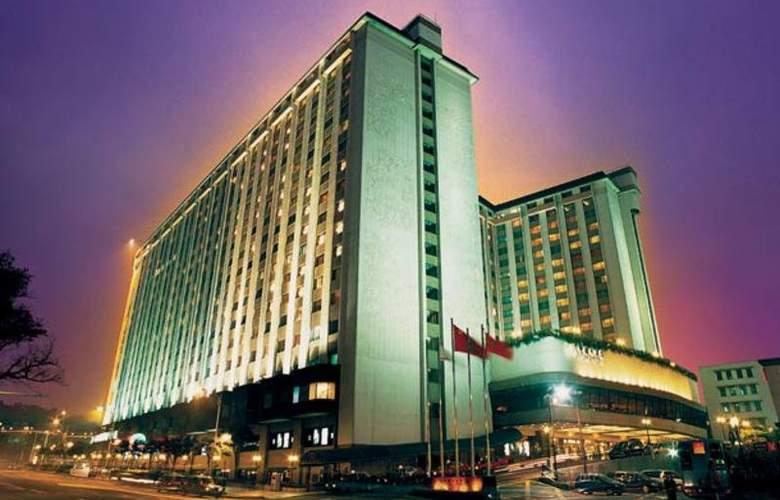 China Hotel, A Marriott Hotel - Hotel - 3