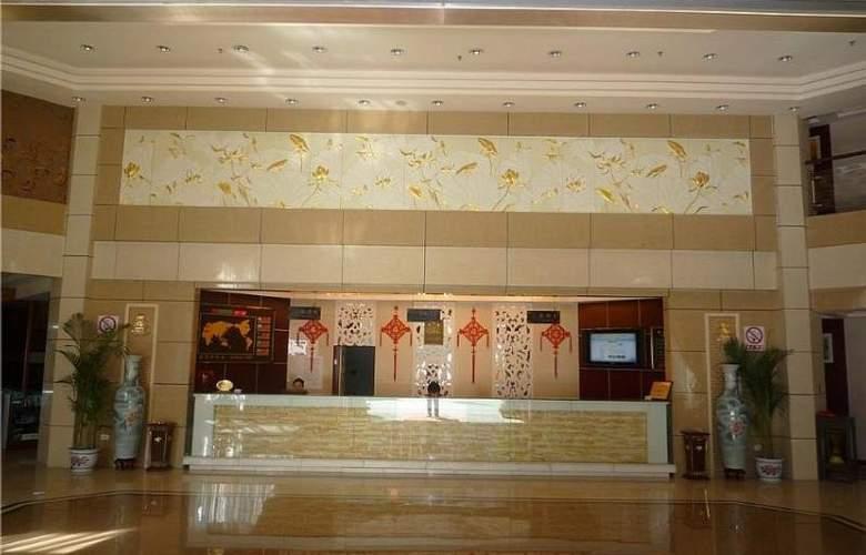 Li Feng - Hotel - 3