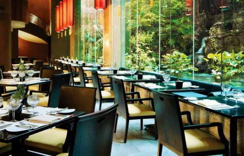 Banyan Tree Bangkok - Restaurant - 8
