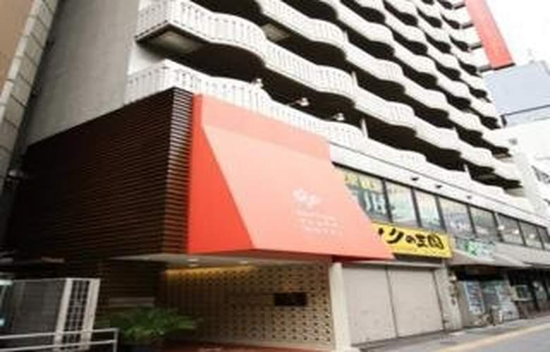 Sutton Place Hotel Ueno - Hotel - 0