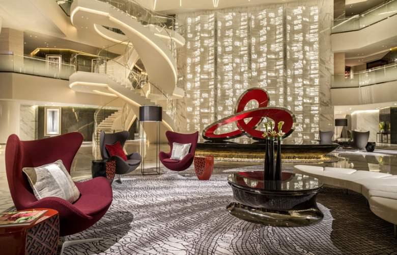 Four Seasons Hotel Guangzhou - General - 7
