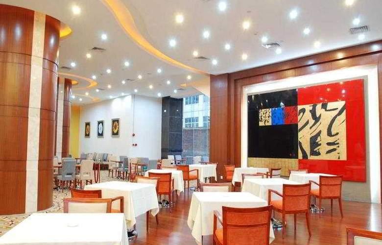 Daysun Park - Restaurant - 7