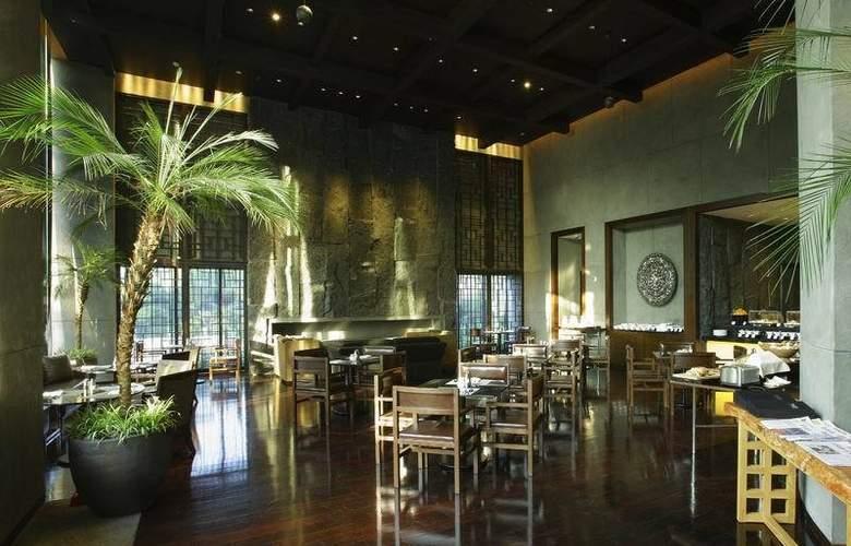 Banyan Tree Club - Restaurant - 4