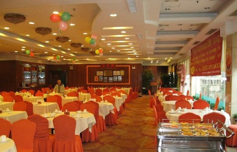 Vienna Hotel Hai Wan - Restaurant - 3