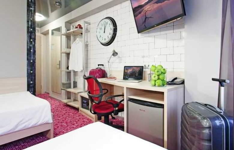Marins Park Ekaterinburg - Room - 11