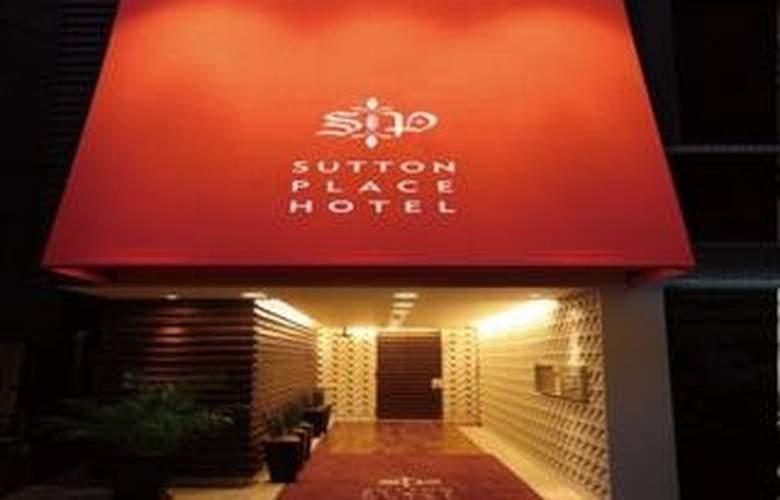 Sutton Place Hotel Ueno - General - 3