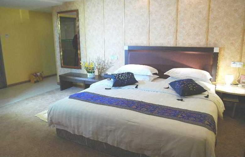 Home Club Hotel Shimao Branch - Room - 2