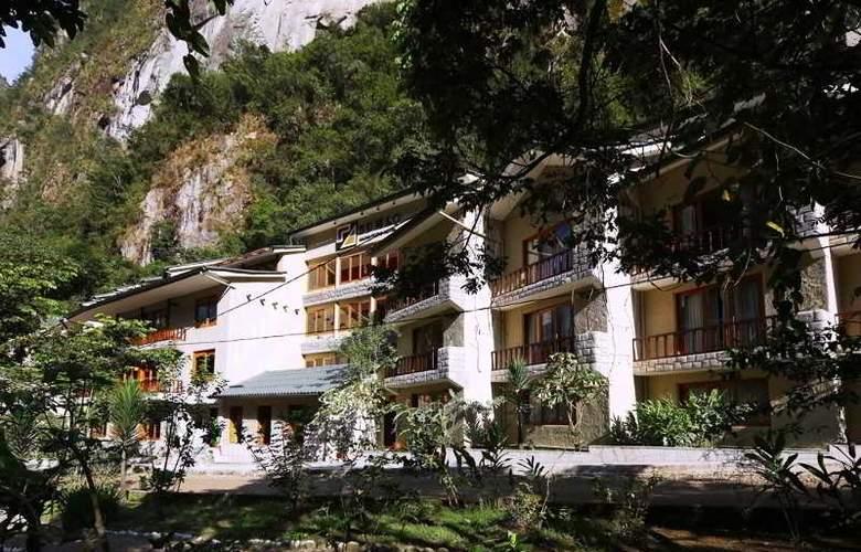 Sumaq Machu Picchu - Hotel - 7