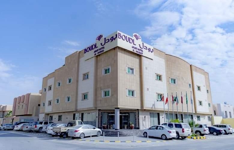 Boudl Al Heraa - Hotel - 5