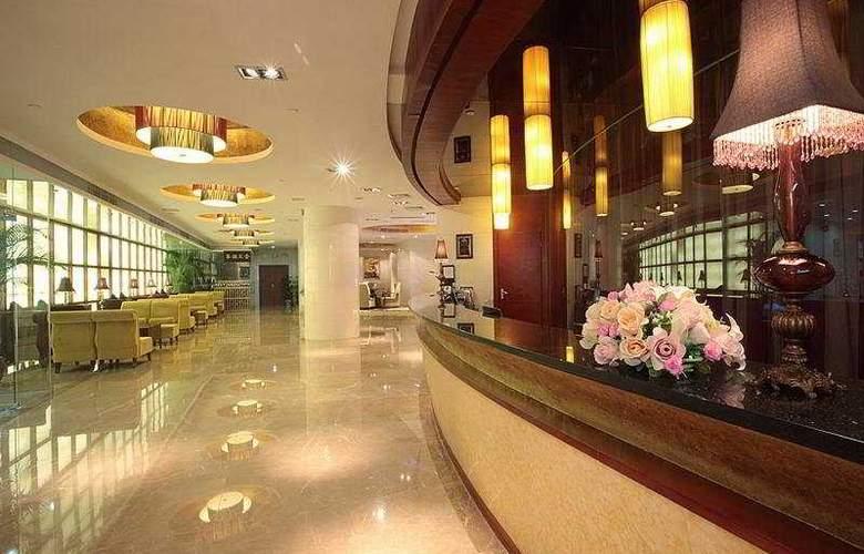ZTL Hotel Shenzhen - General - 2