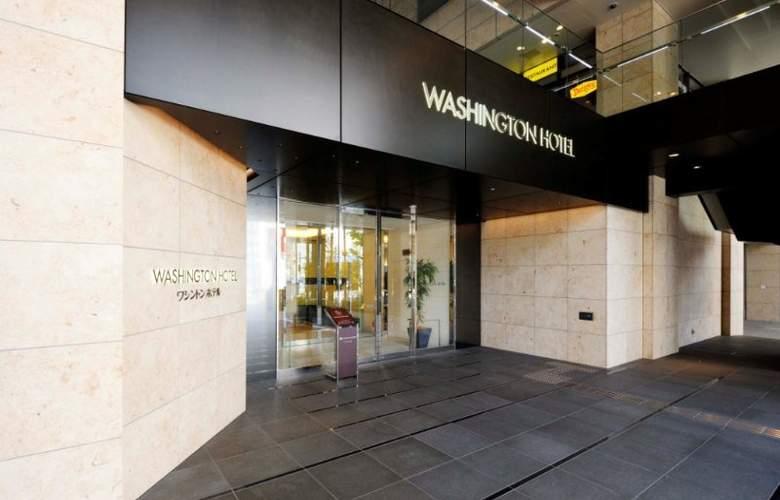 Akihabara Washington - Hotel - 5