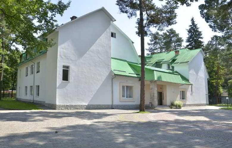 Perlyna Lvova - Hotel - 0