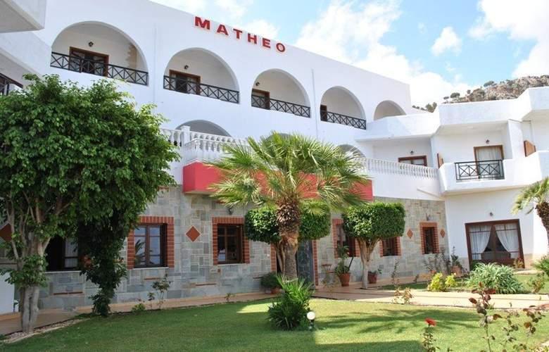 Matheo Hotel - Hotel - 2